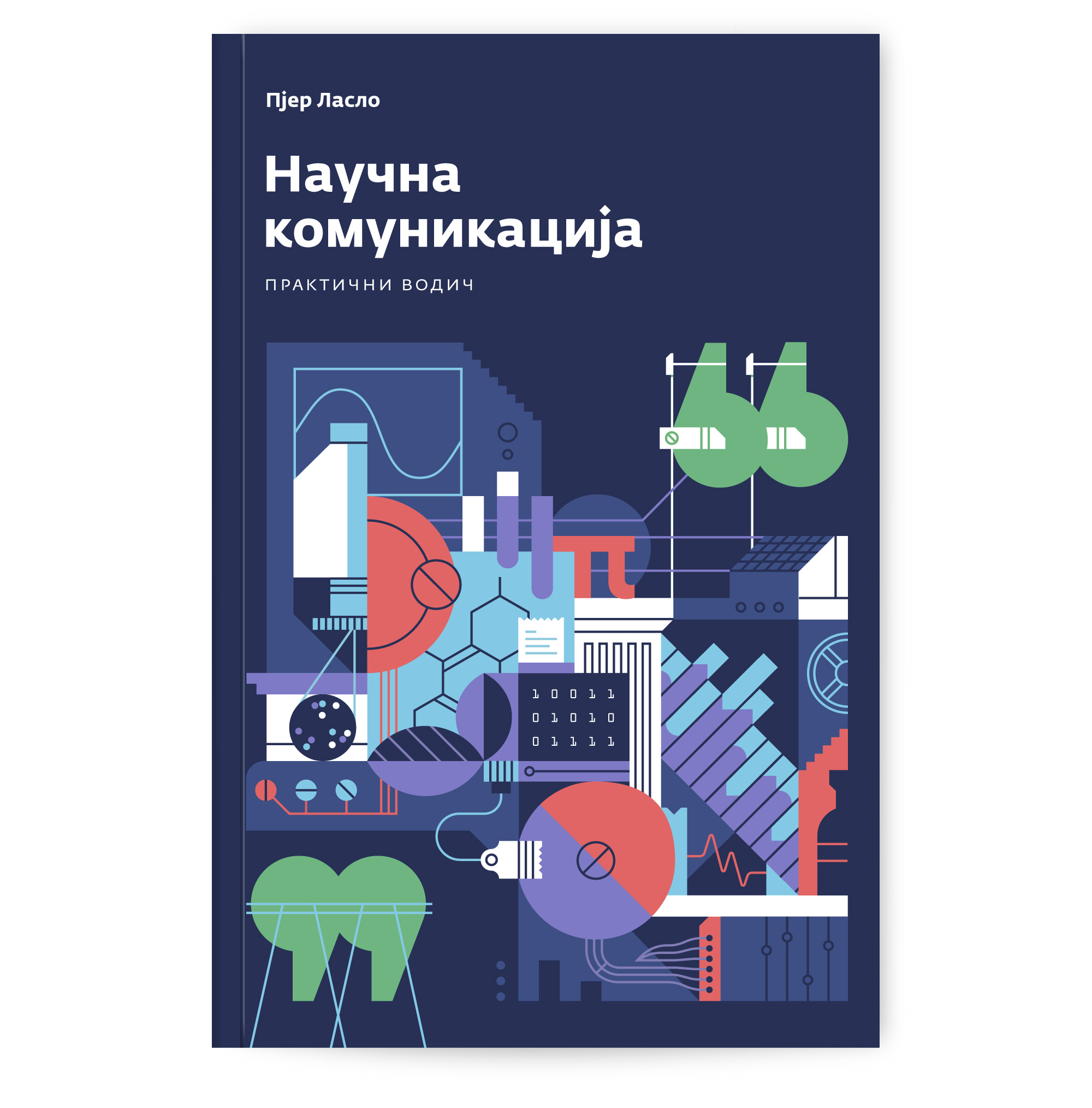 aleksandar-savic_cps_scientific-communication-book-cover