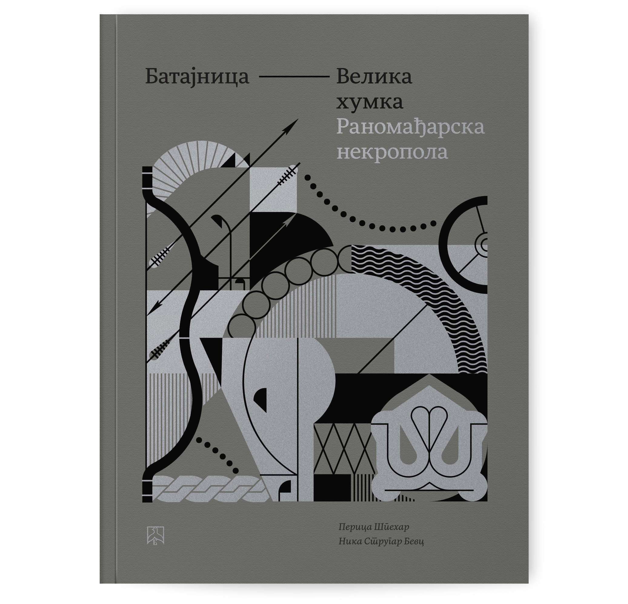 aleksandar-savic_early-hungarian-necropolis_bookcover